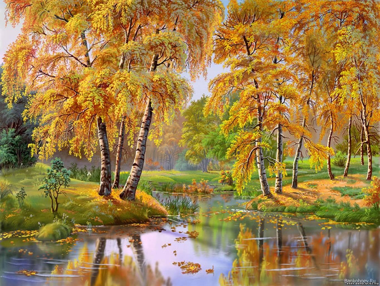 Могите мне найти золотую осень на картинке 7